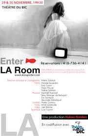 enter la room 3